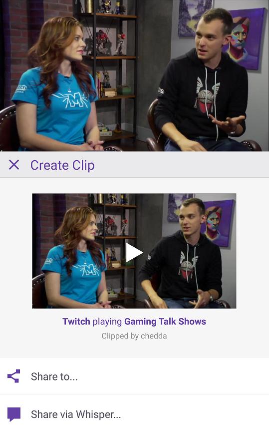 clip twitch